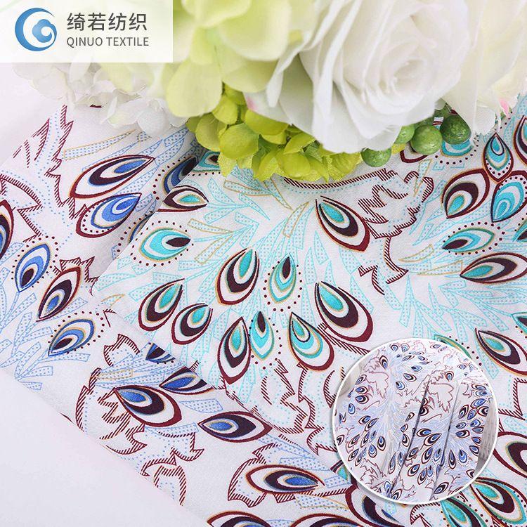 现货供应 30支活性人棉印花春夏女装裙装面料 支持印花加工