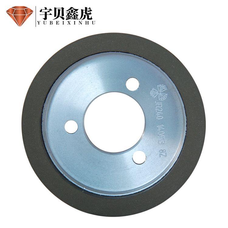 直边机树脂金刚轮 树脂结合剂金刚石砂轮玻璃加工金属切割片砂轮