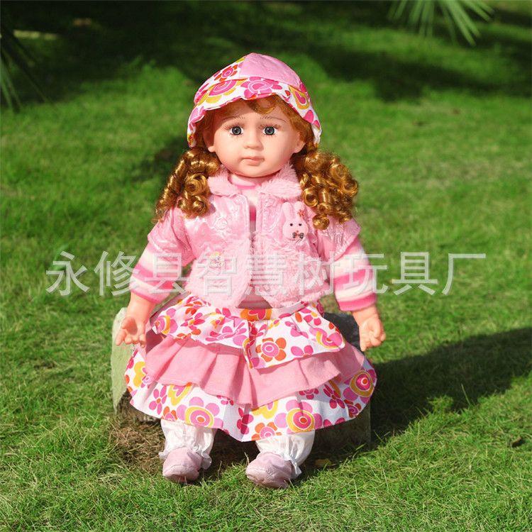 24寸压棉款音乐智能娃娃早教会唱歌的娃娃洋娃娃仿真娃娃厂家直销