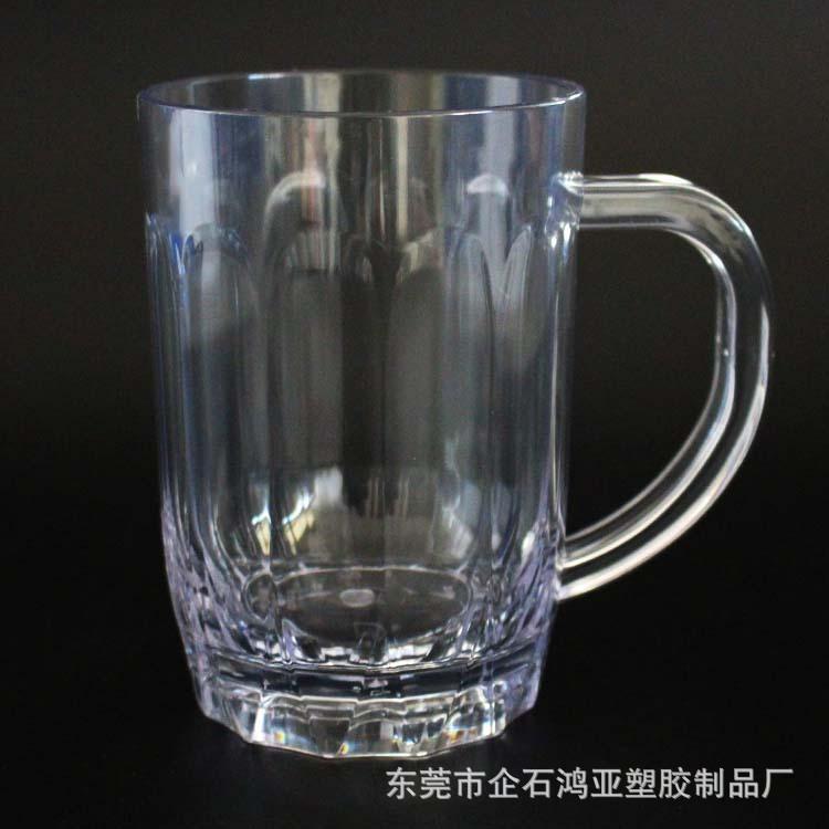 东莞厂家直销12安士马克塑料酒杯AS透明手柄塑胶杯啤酒杯可印刷