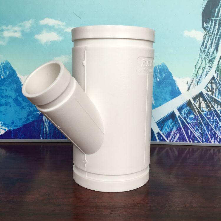 宜万川沟槽HDPE超静音排水管-生产厂家-斜三通
