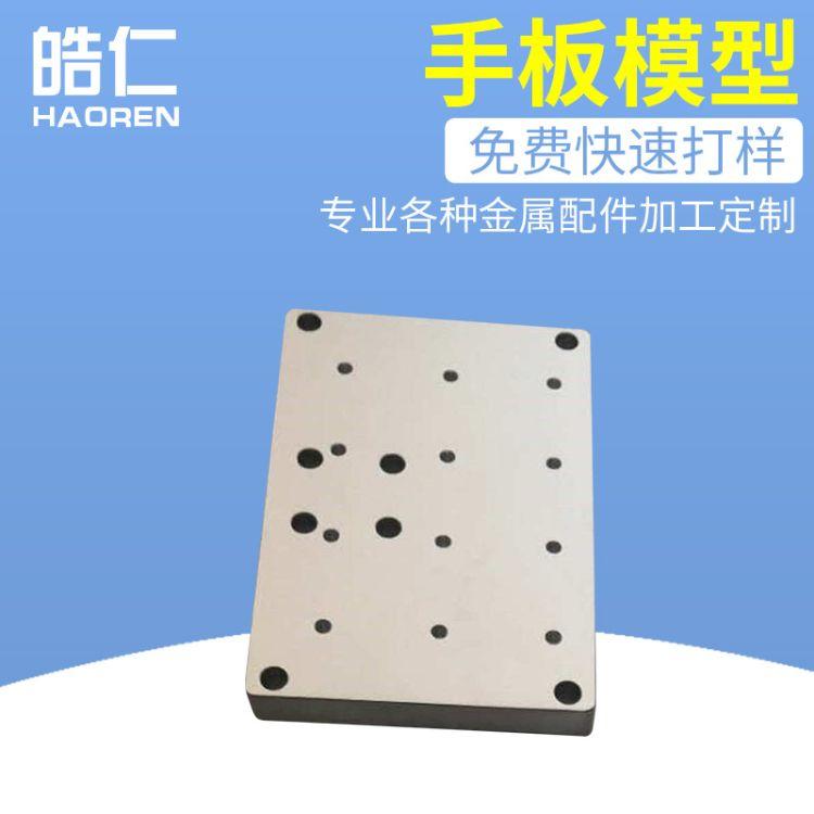 机械手臂铝型材安装底板 滑台成型铝型材 安装线导轨底板铝型材
