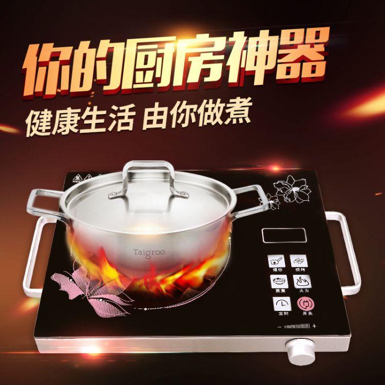 多功能静音电陶炉家用不挑锅烧烤光波炉电热炉万能电磁炉一件代发