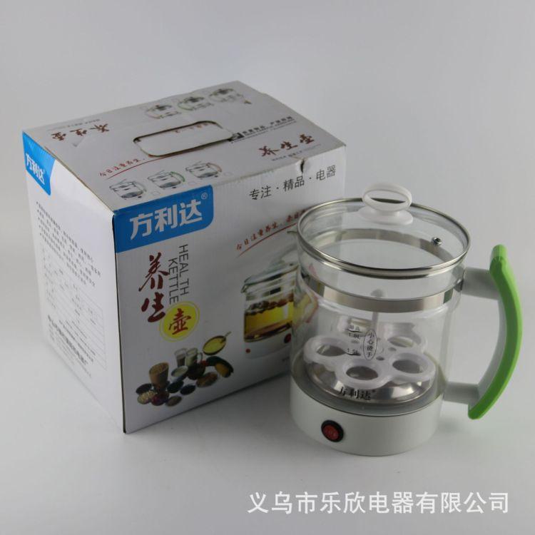 玻璃养生壶多功能养生壶 大功率全玻璃健康养生壶保健壶厂家直销