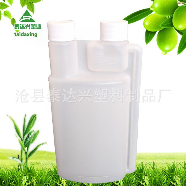 厂家直销 塑料双口瓶 100ml农药瓶扁双口瓶 1L双嘴壶双口瓶可定制