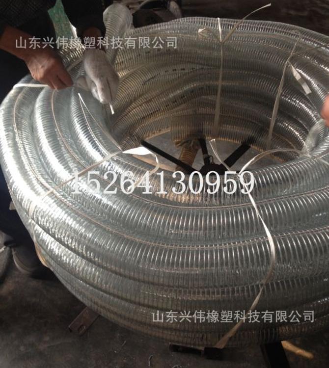生产销售PVC透明无味钢丝增强塑料软管  PVC防静电透明钢丝管