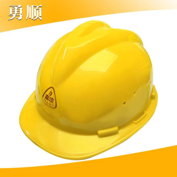 长期供应嘉达牌安全帽ABS安全帽216透气型V型安全帽工地安全帽