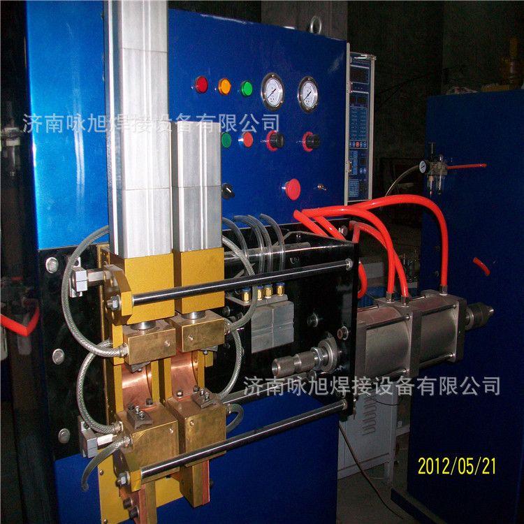 厂家直销铜铝管对焊机 UN3系列铜管与铝管对焊机碰焊机