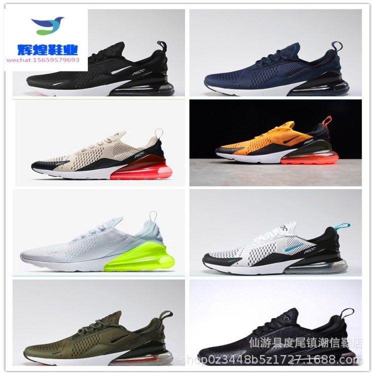 莆田半掌720气垫跑步鞋air max270气垫鞋2018大气垫鞋TN运动鞋