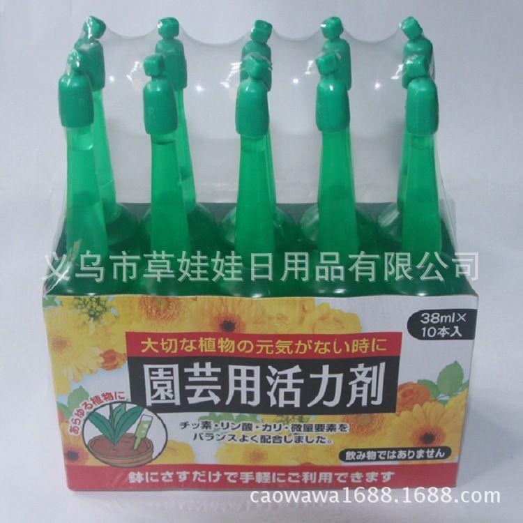 草娃娃 水培植物营养液 液体活力剂 花卉肥料