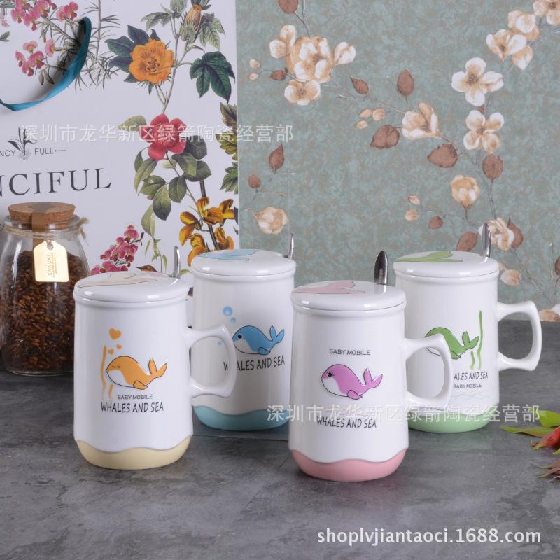 新款创意马克杯 zakka浮雕海豚陶瓷杯 色釉陶瓷浮雕杯礼品定制