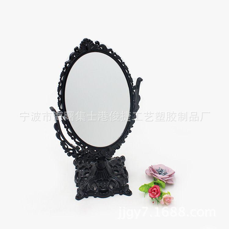 欧式塑料台式化妆镜 高清复古台式化妆镜塑料化妆镜