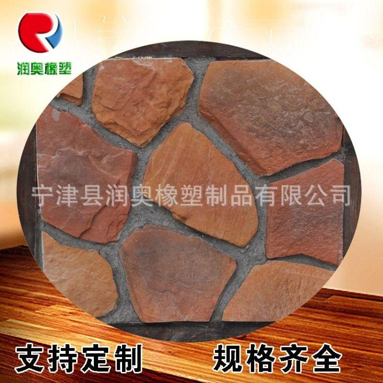 润奥供应微晶铸石板 微晶铸石板 微晶铸石板厂家 微晶铸石板
