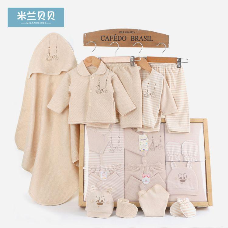 婴儿礼盒 一件代发秋冬款婴儿礼盒彩棉新生儿礼盒套装 婴儿礼盒
