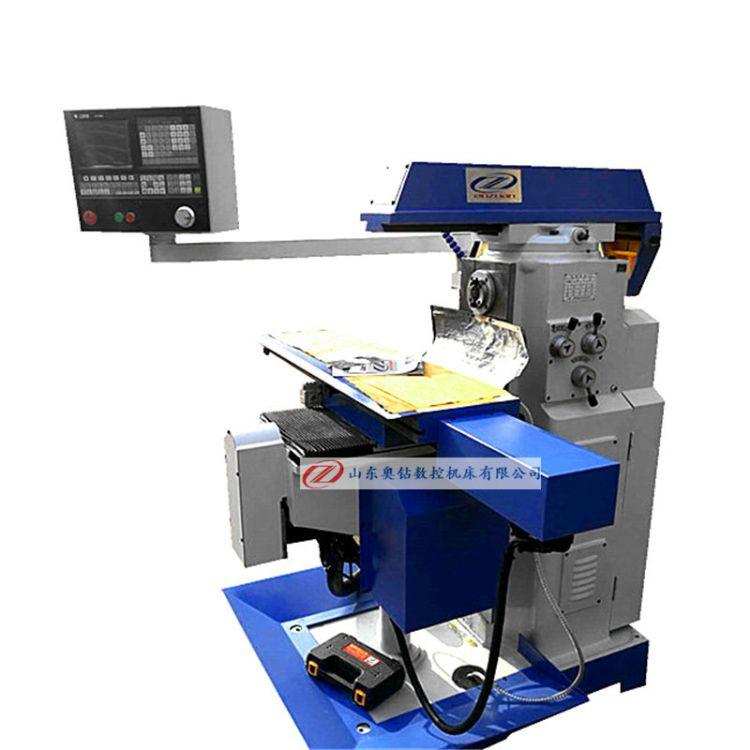 厂家直销数控机床xk6028数控铣床 xk6028加工定制小型数控铣床