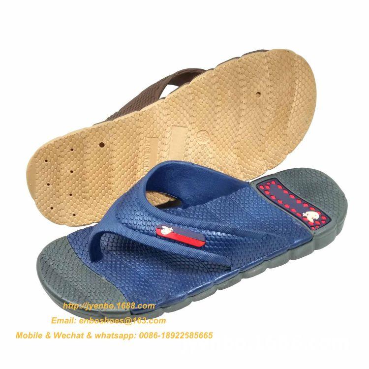 外贸鞋PVC男人字拖出口非洲南美市场PVC男沙滩鞋