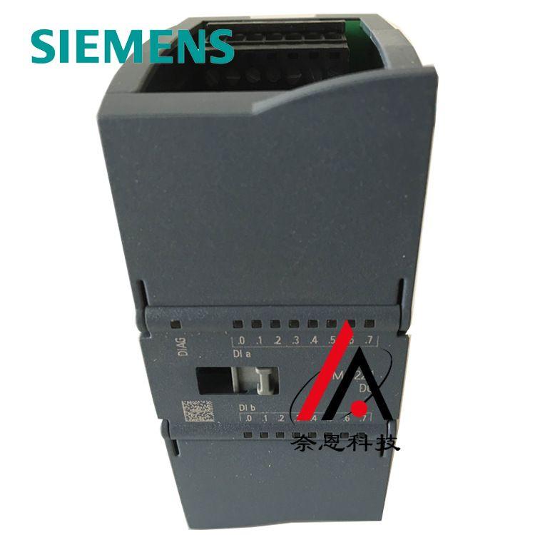 6ES7231-5PF32-0XB0西门子SM1231 热电阻模块CPU拓展模块