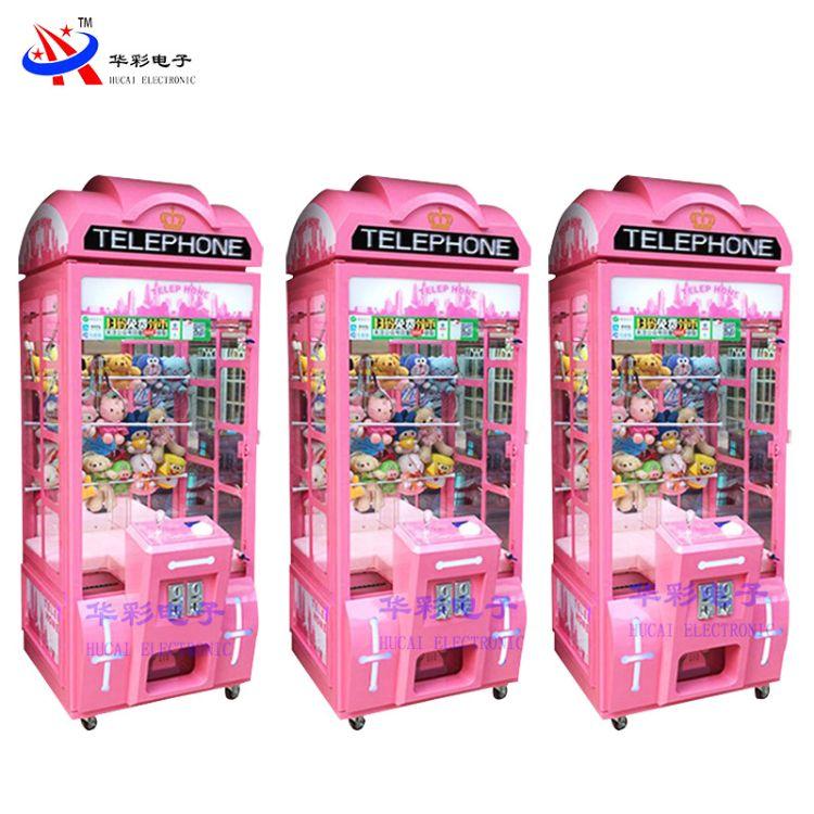 网红款粉色别墅娃娃机 电话亭娃娃机 夹公仔机抓娃娃机 夹娃娃机