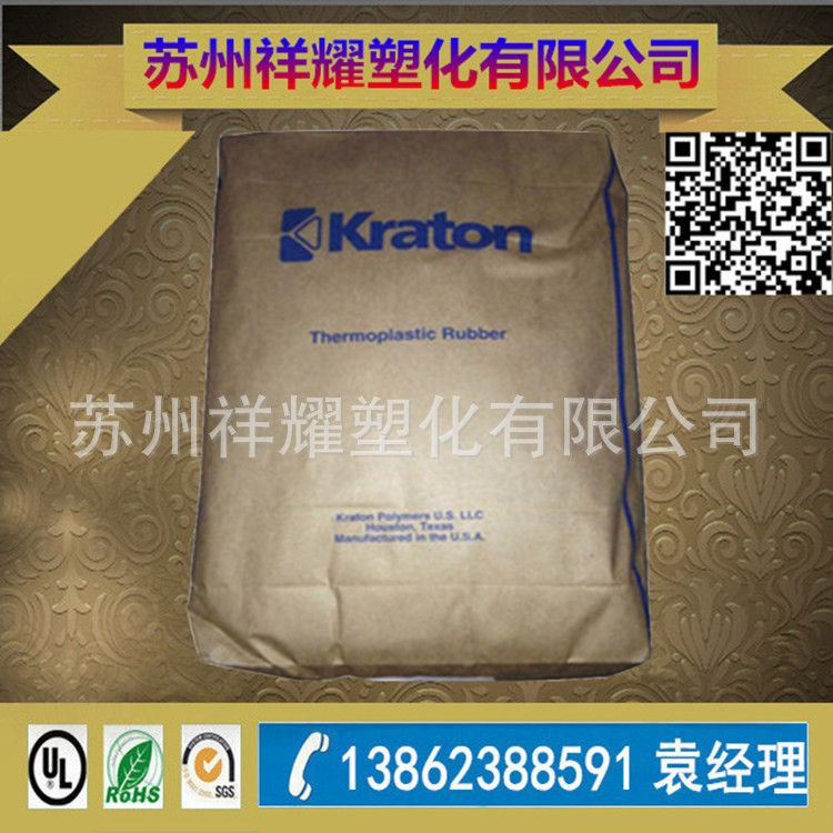 粘接剂 增粘剂 涂料用SEBS 美国科腾 G1726 抗氧化共聚物
