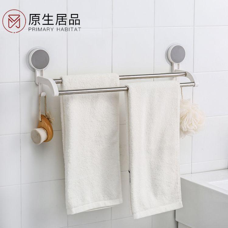 免打孔无痕壁挂毛巾架不锈钢 厨房浴室置物架卫浴双杆挂架