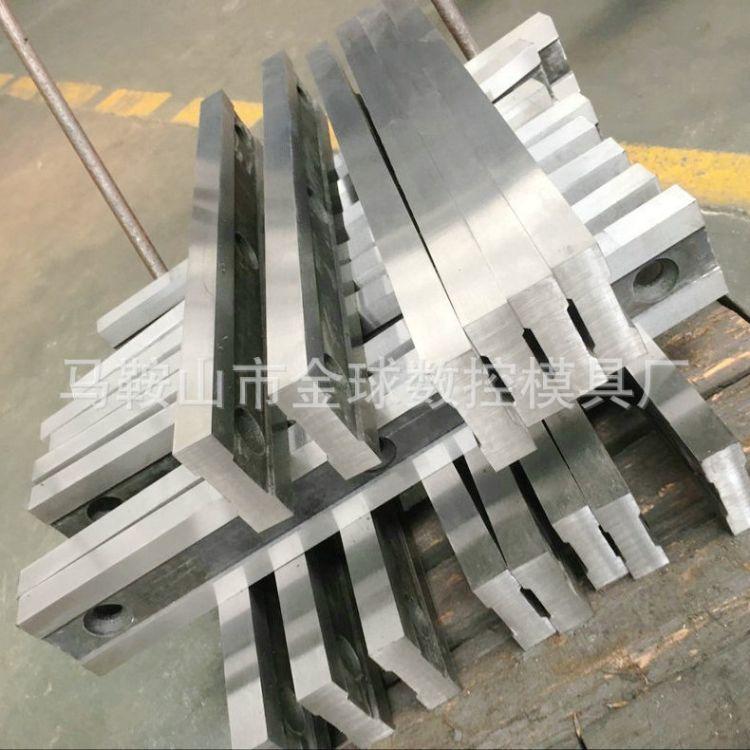 长期供应 剪板机刀片 数控剪板机刀片 机械剪板机刀片