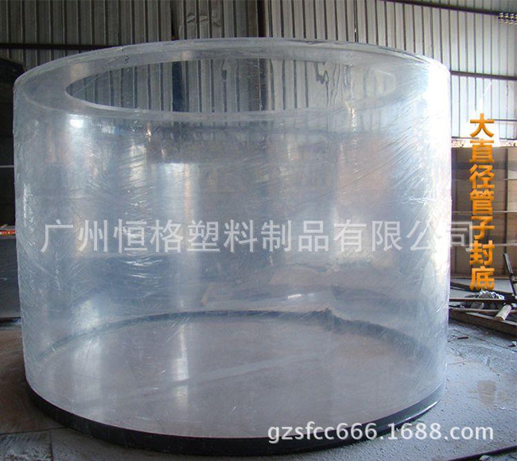 亚克力管工厂直接加工有机玻璃管 大口径亚克力管粘底 透明管
