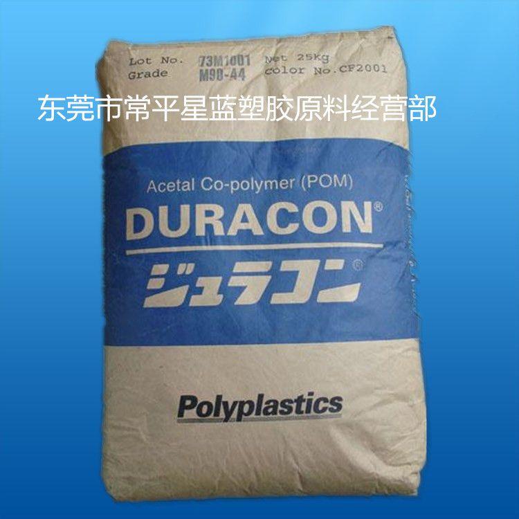 高粘度 润滑剂POM日本宝理AW-09