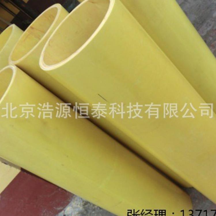 厂家生产玻璃纤维缠绕管酚醛管环氧树脂管 酚醛树脂层压管