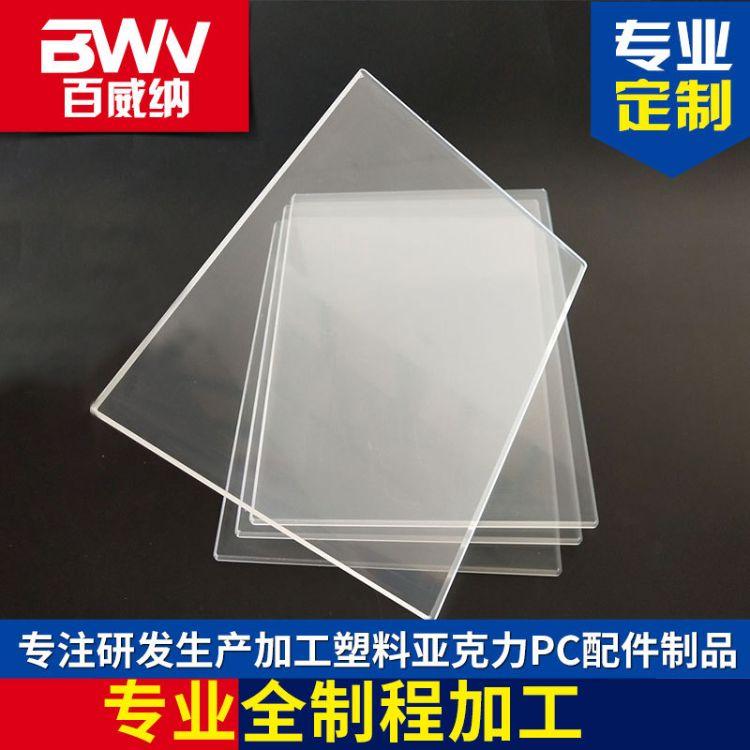 厂家定制亚克力面板加工硬化防刮伤亚克力显示面板雕刻加工加工