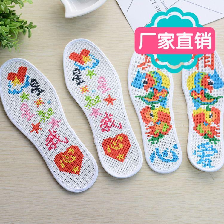 纯棉半手工结婚刺绣绣花鞋垫成品批发 加厚防除臭吸汗千层布鞋垫