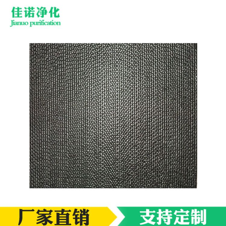 厂家直销黑色活性炭纸瓦楞 波浪形过滤网 黑色瓦楞过滤网定制