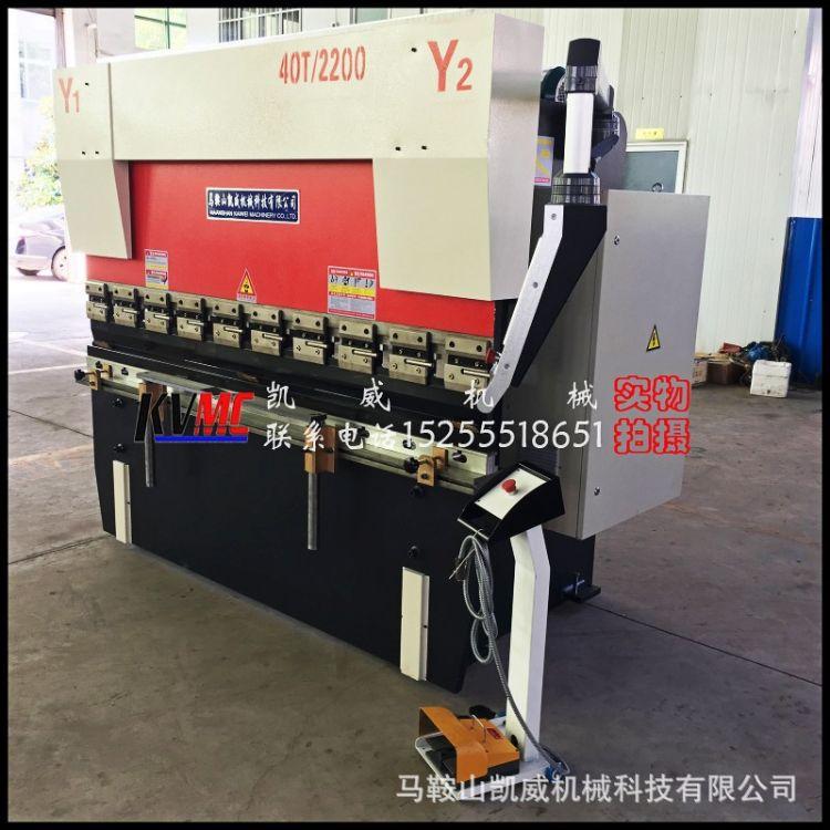 供应40吨2米2数控液压折弯机 40吨1.6米折弯机 配数控同心模具