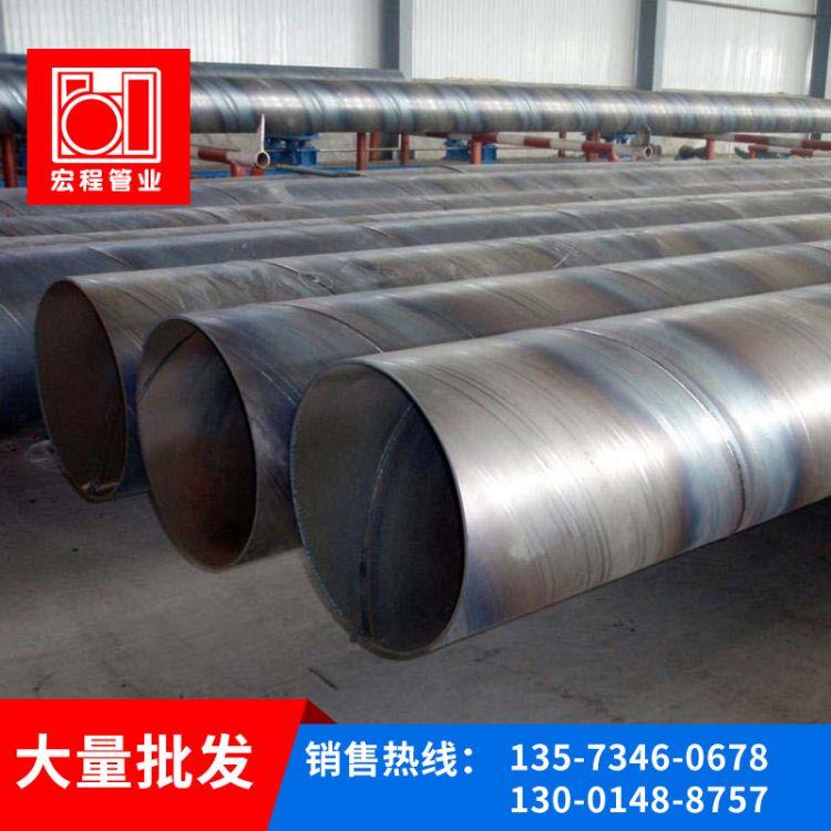厂家供应螺旋钢管    Q235B螺旋焊接钢管  大口径螺旋钢管 批发