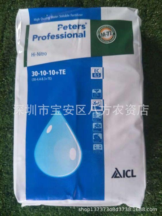 进口肥料 花多多10号30-10-10+TE花肥水溶肥料花卉叶面肥  30斤装