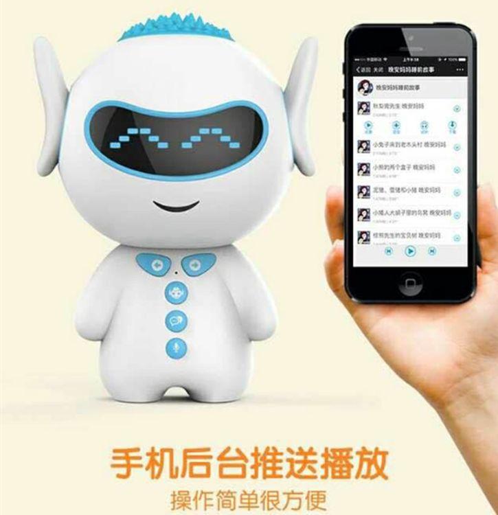 厂家直销儿童智能机器人早教机语音对讲机器人学习机器人故事音乐