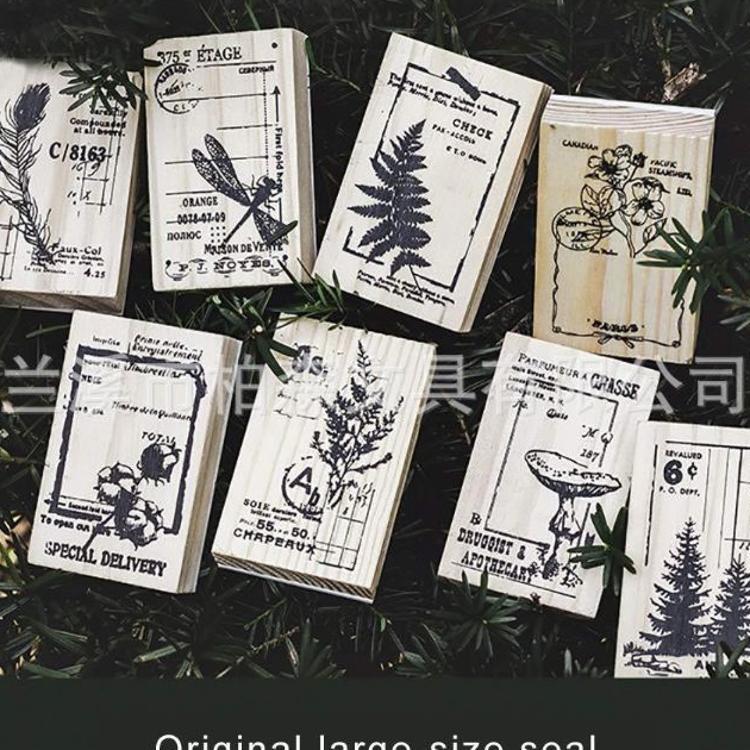厂家直销木制印章 可爱装饰韩版创意文具diy印章套装礼品