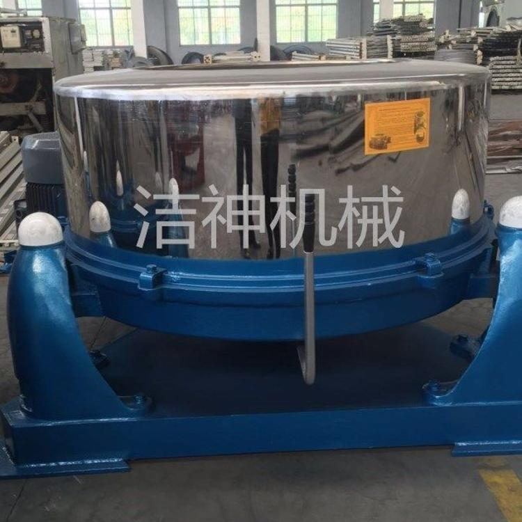 三足落地式工业脱水机,大型固液分离机,快速离心脱水