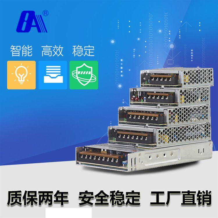 厂家直销LS超薄工控开关电源 适用安防监控LED设备 60W150W350W