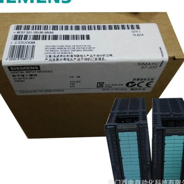现货供应西门子数字量输入模块 PLC模块6ES7321-1BL00-0AA0