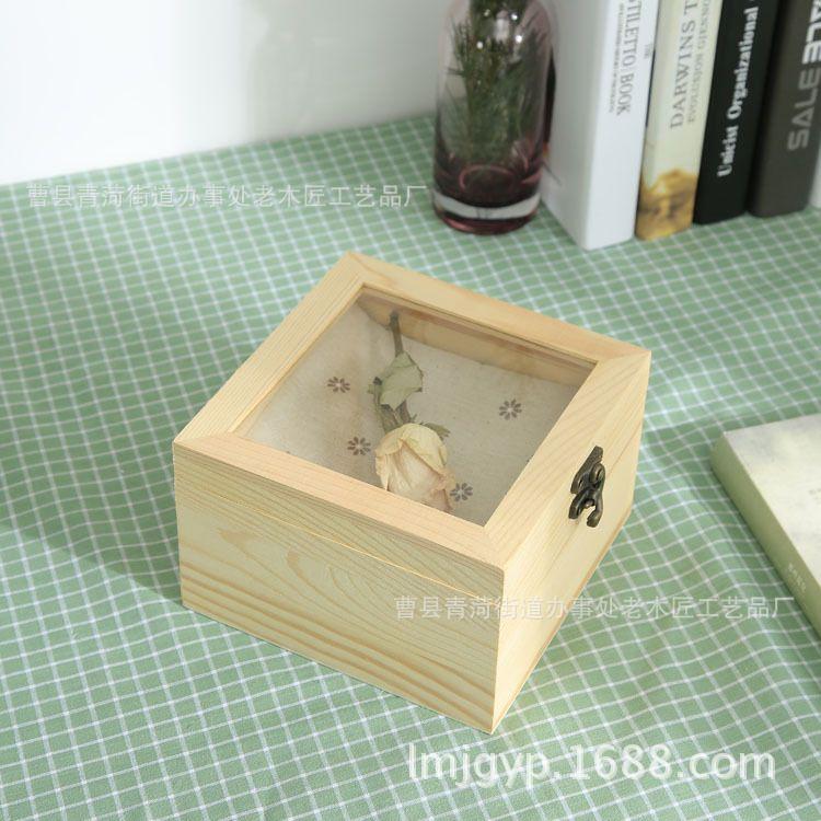 永生花木质包装盒 玻璃盖香皂花礼盒永生花礼品盒 松木原色木盒子