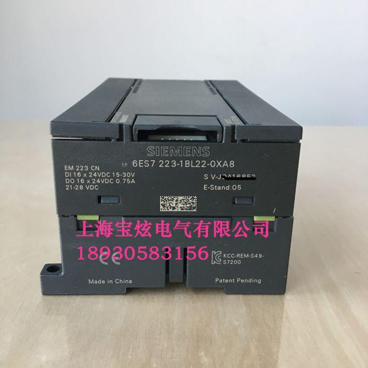 siemens西门子plc模块  S7-200CN, EM223 6ES7223-1BL22-0XA8