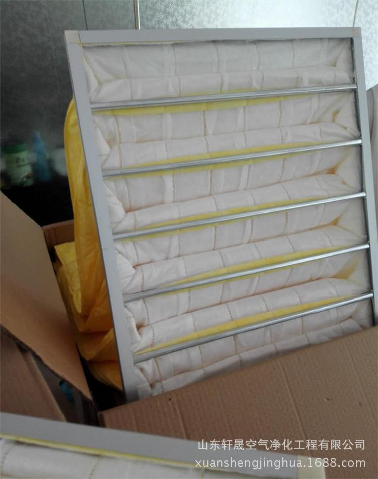 中效过滤器厂家直销中效袋式空气过滤器批发价格中效袋式过滤器