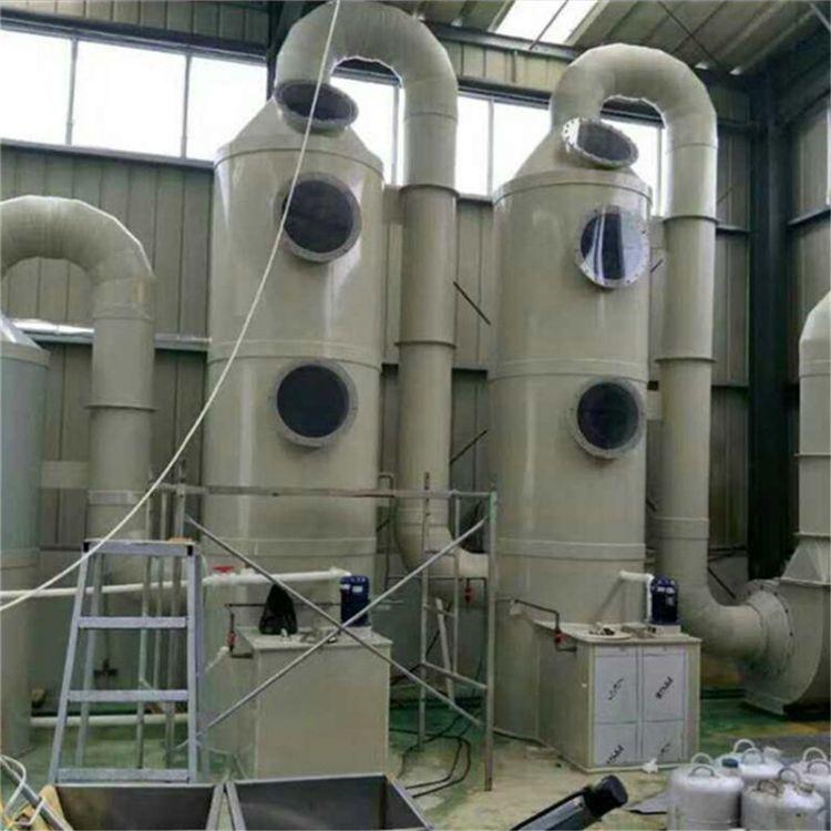 酸碱废气处理设备处理塔 废气处理设备PE喷淋塔