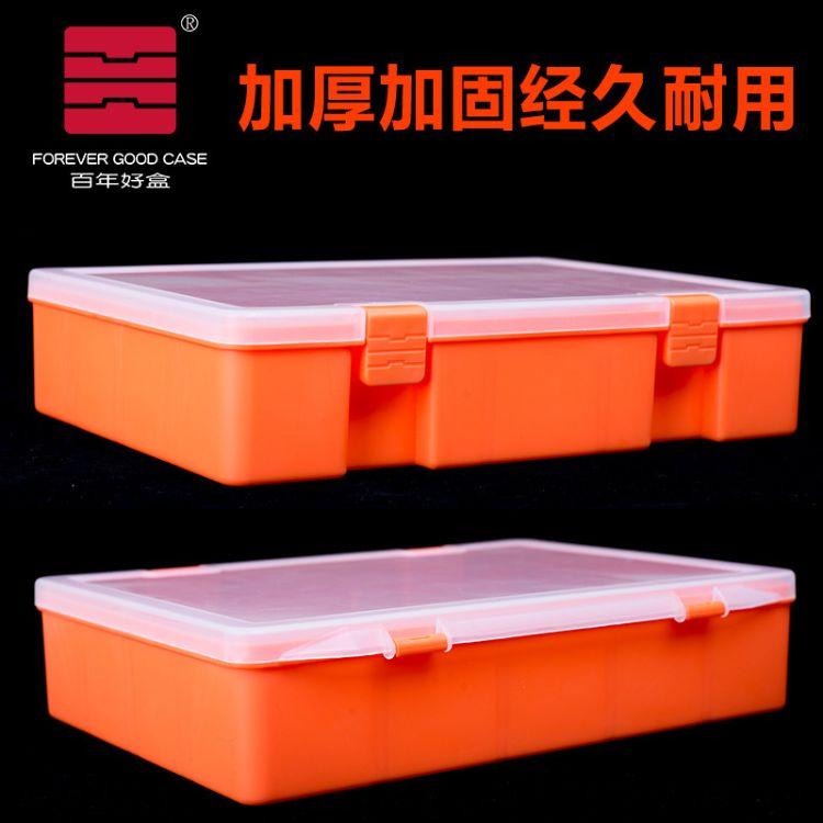 收纳双层插隔板式电子玩具零部件收纳盒