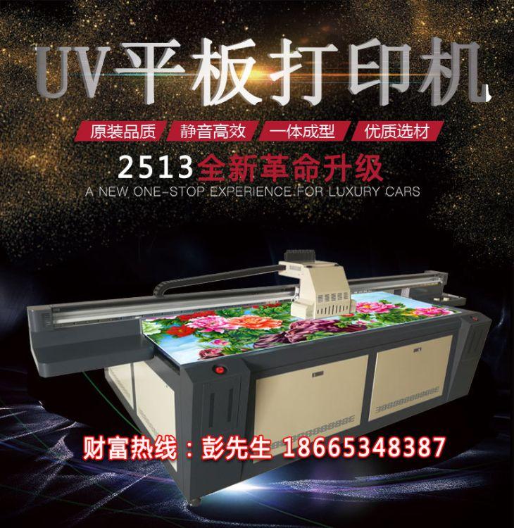 艺术玻璃工艺品3d打印机UV万能平板彩印设备浮雕打印机