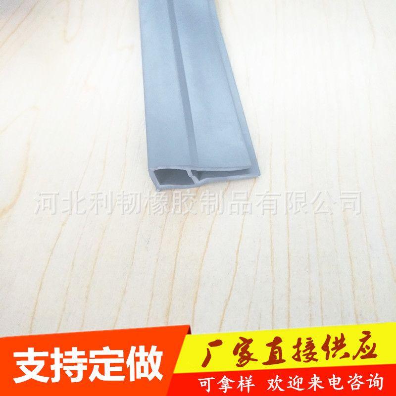 厂家供应 门帘自吸橡胶条 热合PVC磁性胶条 透明门帘包边密封条