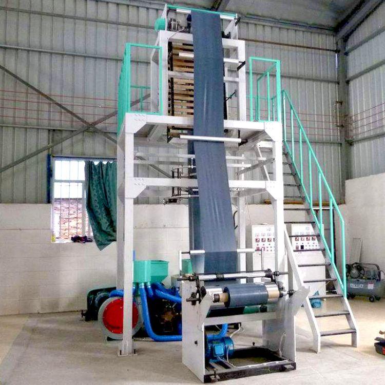 厂家直销快递袋吹膜机 二层共挤专用快递袋吹膜机 价格优惠