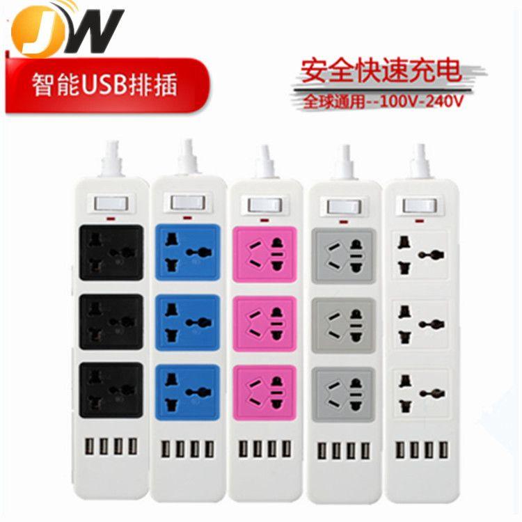 供应JW3孔4USB多功能排插USB插线板带安全防护门防触电接线插线板