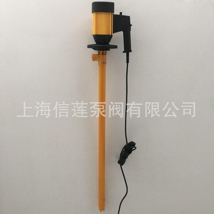 信莲HD-E2-V+PVDF-1500HP高扬程电动桶泵耐酸三手提式电动抽液泵