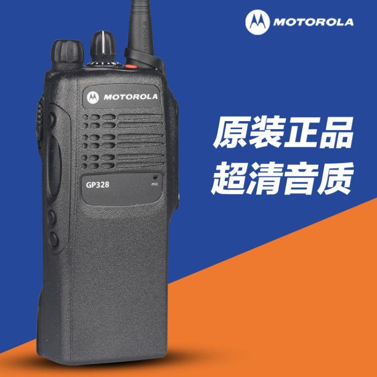 户外防爆对讲机摩托罗拉消防原装gp328对讲机化工GP338油田对讲机
